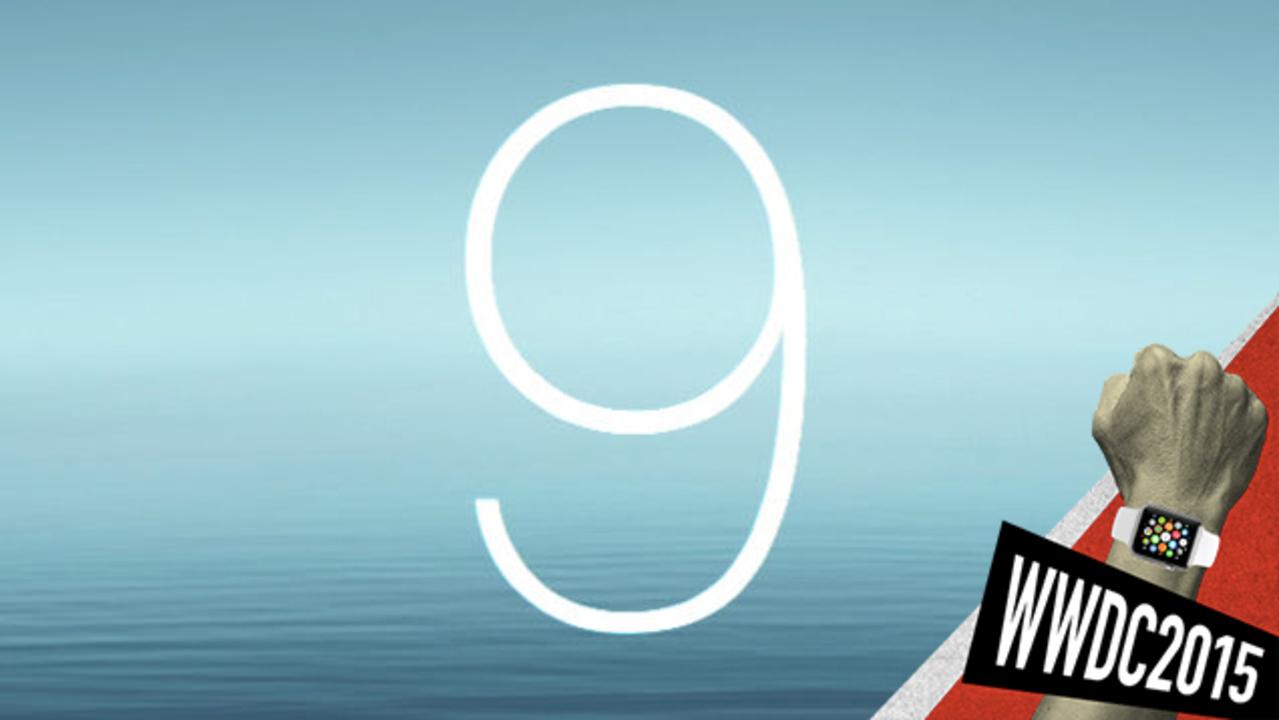 ついに配布スタート。iOS 9のさまざまな機能まとめ