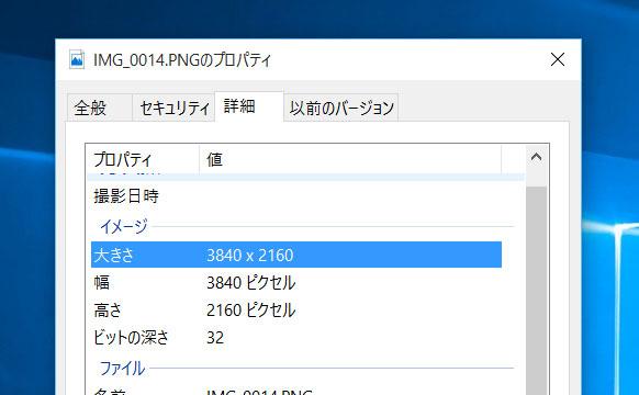 150925-capt-4k.jpg