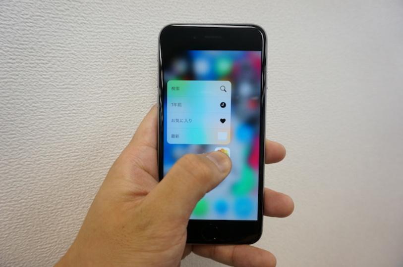 どんどん便利になるよ〜。3D Touchの対応アプリが続々登場!