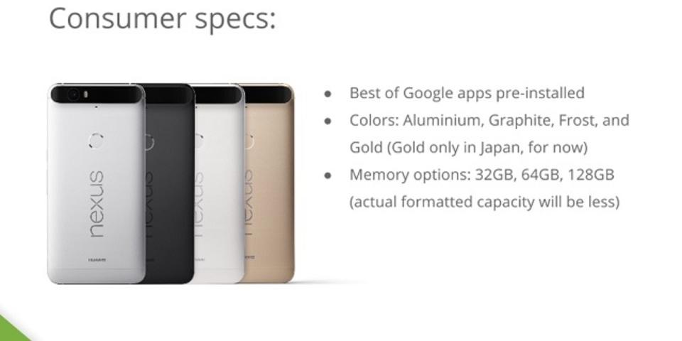 Nexus 6Pについてわかってること全て。ゴールドは日本専用?