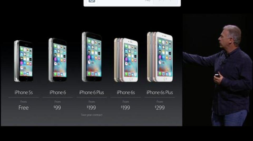 iPhone 6s / 6s Plus発表:iPhone 6sは8万6800円から、iPhone 6s Plusは9万8800円から
