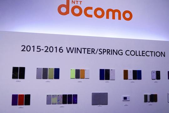 過去最高級に選べるドコモの「2015-2016冬春モデル」で、注目のAndroidスマホたち