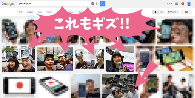 iphone_google_search.jpg