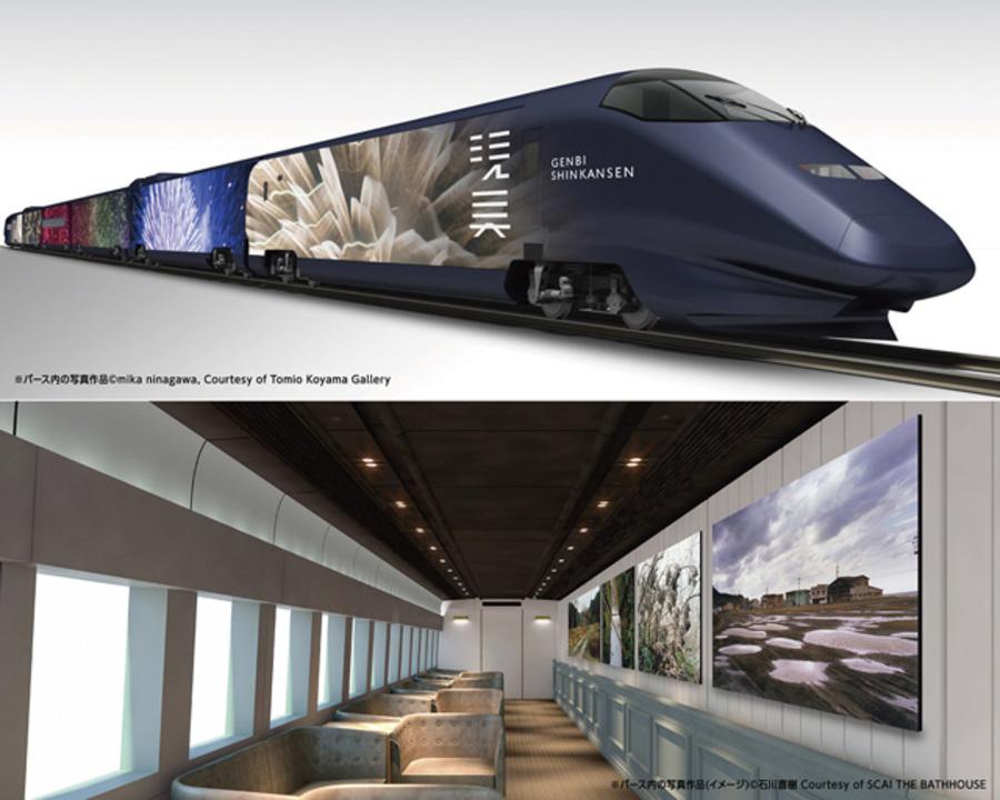 旅をしながら芸術鑑賞。世界一アートな新幹線が登場します