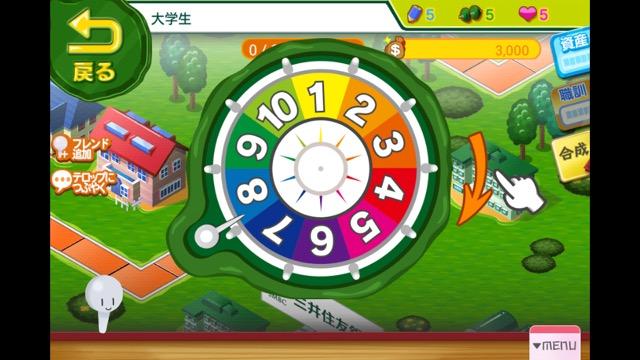 151001lifegame-02_640.jpg