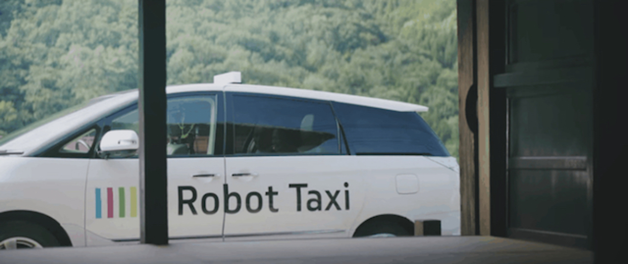 「ロボットタクシー」、日本での実用化に向けて着々と動いています