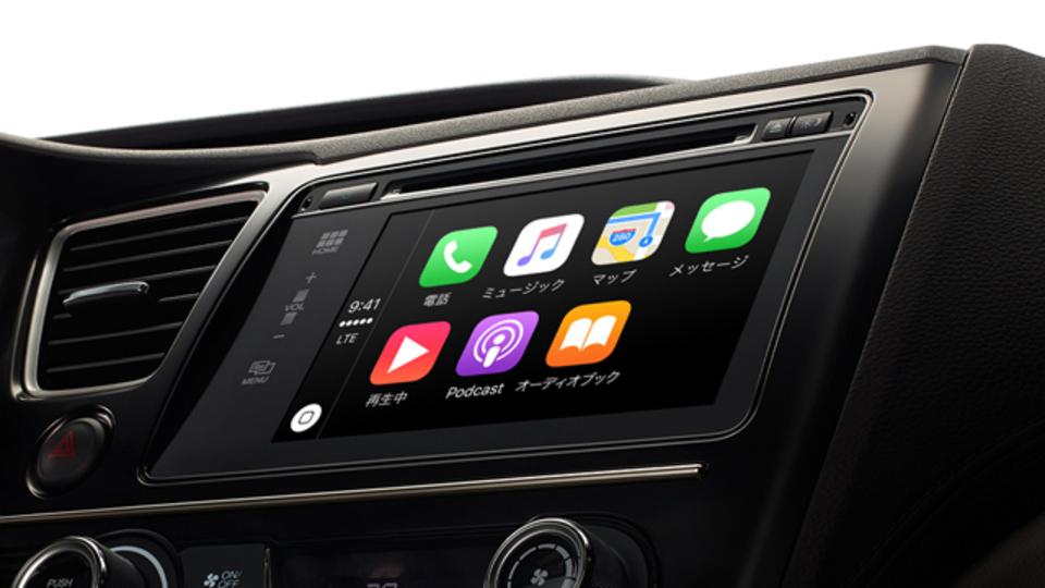 Siriを「おもちゃ」と酷評した企業、半年後アップルに買収される