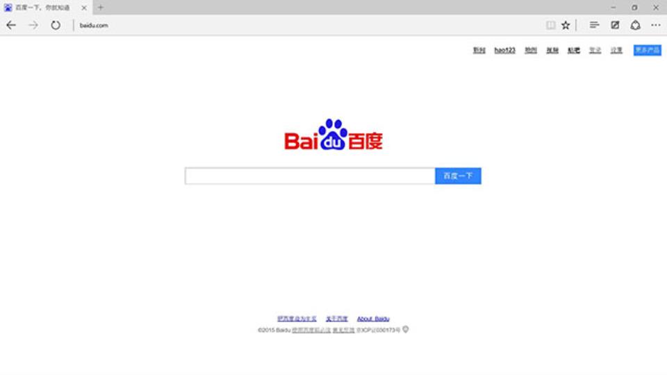 ホームページも検索もローカル対応。中国のWindows 10デフォルトはBaiduに