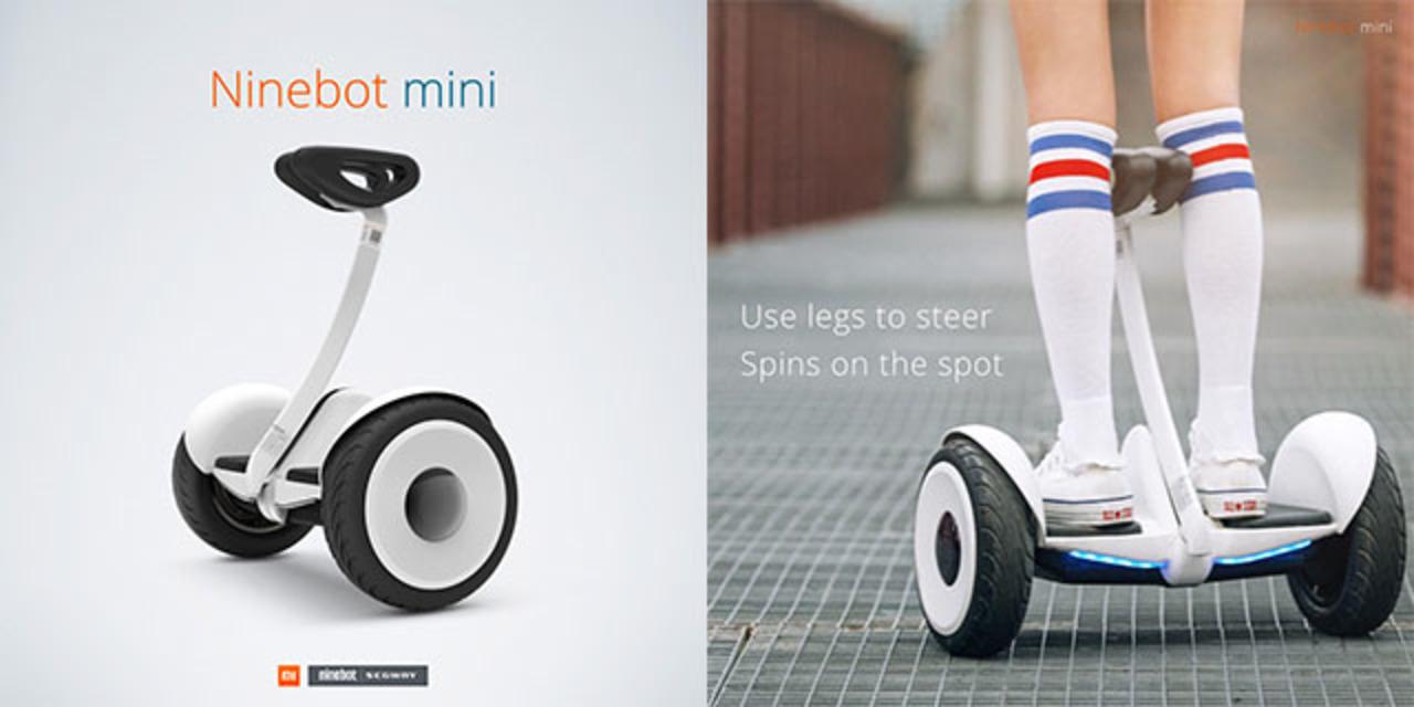 Ninebotがたった約4万円のセグウェイっぽい乗り物を発表