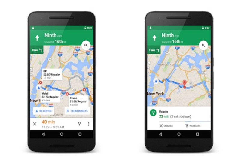 Googleマップで安いガソリンスタンドや経由地が探せるよ!