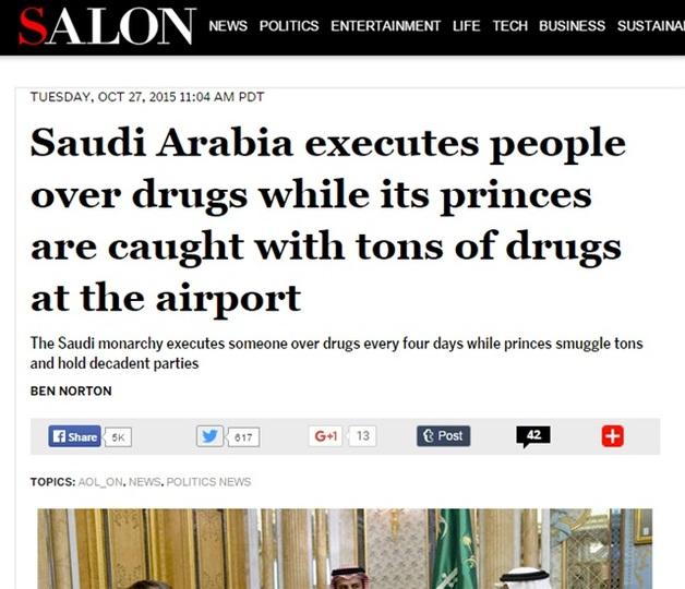 サウジ(麻薬は極刑)の王子が麻薬2トン所持で逮捕