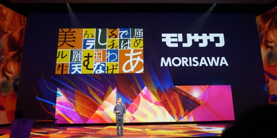 Adobeがモリサワと提携、Adobeソフトでモリサワフォントを使えるように!
