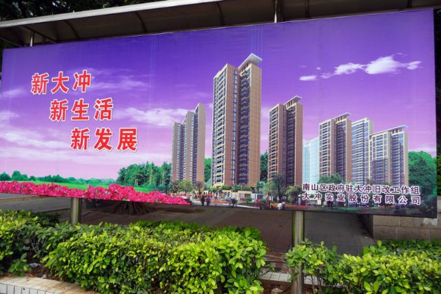 151105_ghosttownsinchina2.jpg