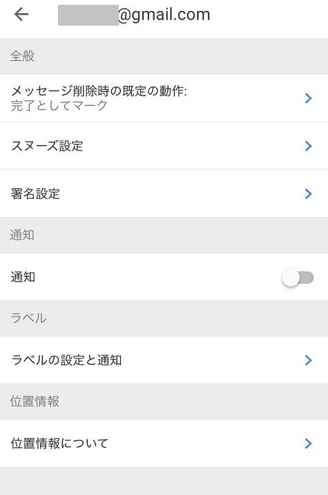151111_gmailinbox3.jpg