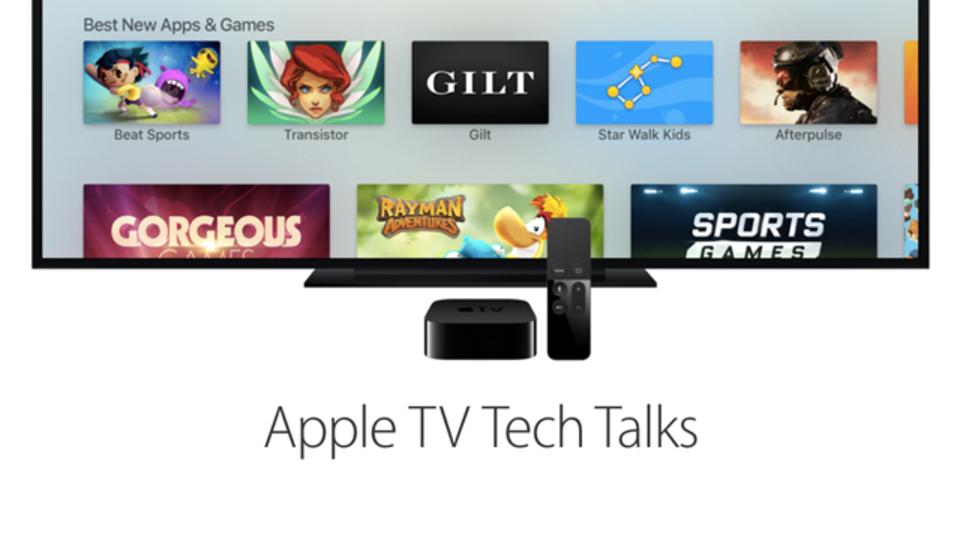 アップル、Apple TVのOS開発者向けイベントを東京など世界10都市で開催