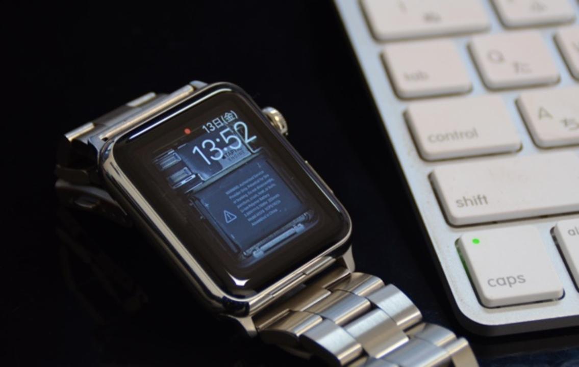 見た目が変わって新鮮 いますぐ使えるapple Watch壁紙サイト ギズモード ジャパン