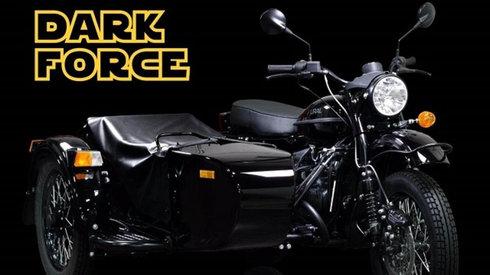 フォースを乗りこなせ。ウラルがSWコラボしたサイドカー、その名も「Dark Force」
