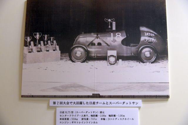 151120_tamagawa_578.jpg