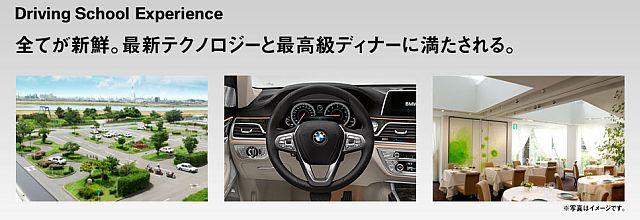 151121_bmw_exp.jpg