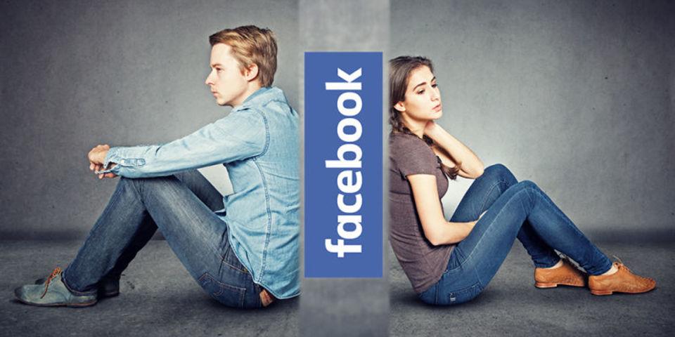 フェイスブック、元カノ(元カレ)を良い感じにフェードアウトする機能をテスト中