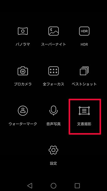 151204HUAWEI_Mate_S-04.jpg