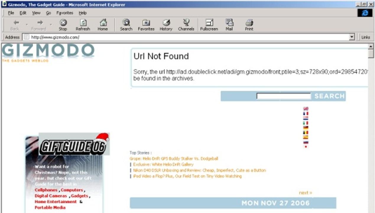 懐かしすぎる…! あの頃のインターネットを体験できるウェブサイト誕生