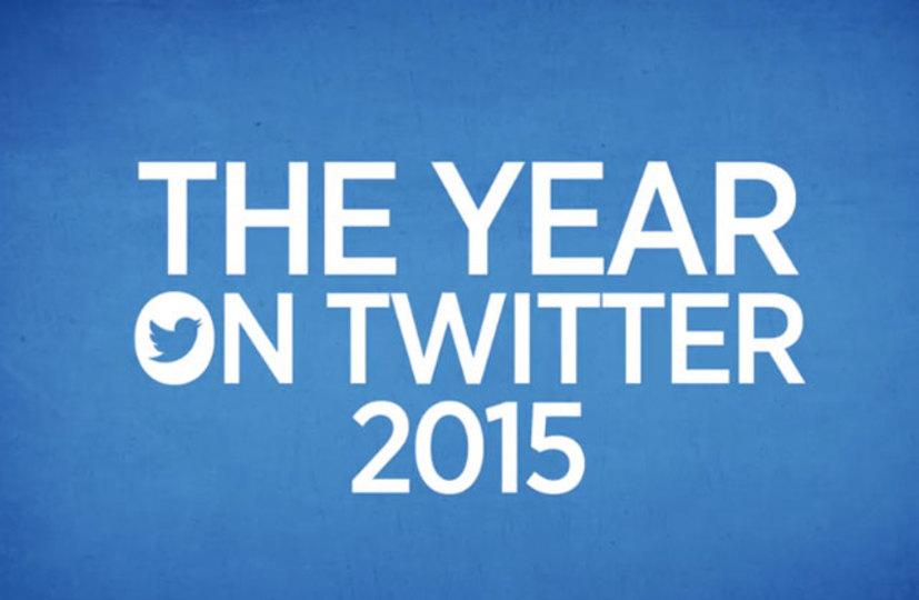 ツイッターで振り返る2015年という1年