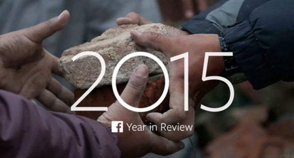 2015年世界で何が起きたのかがよくわかる、フェイスブックの1年間