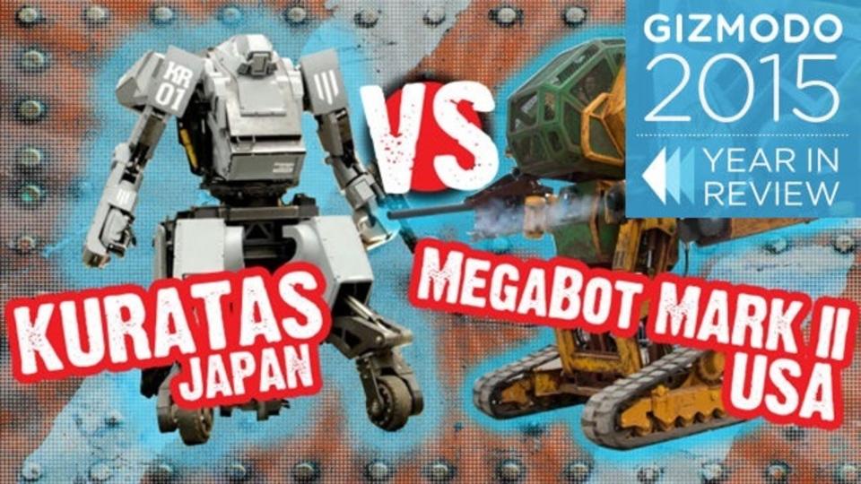 2015年ロボットベスト10