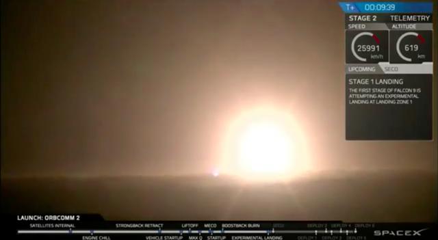 151222spacex-landing003.jpg