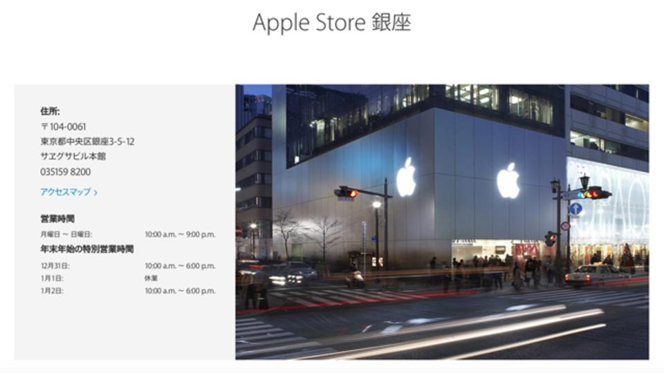 アップルストアのLucky Bag、2016年は販売せず。アップルが公式にアナウンス