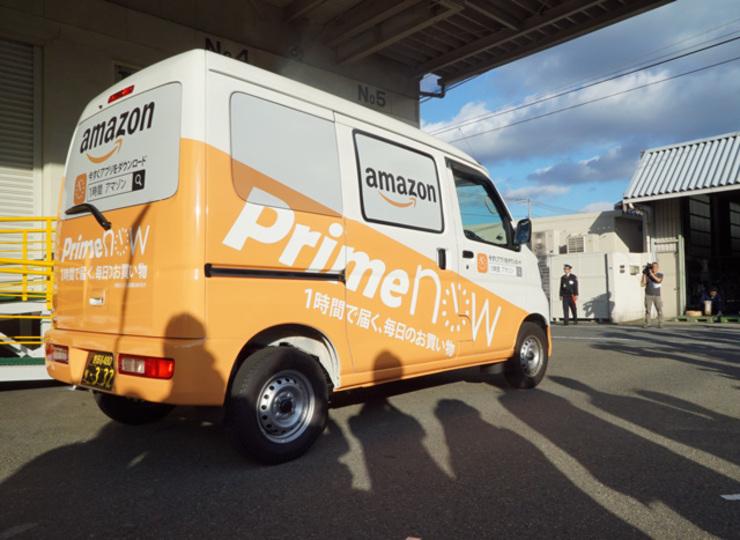 アマゾンのPrime Nowが始まったから、倉庫ロボットが居るか配送センターに行ってきました
