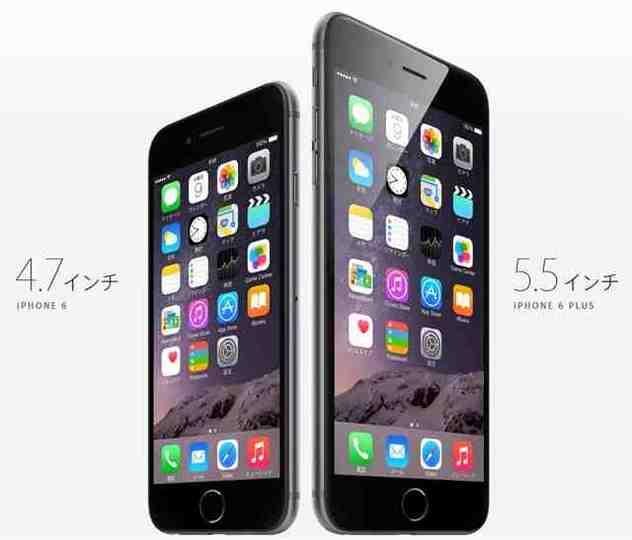 もっともiPhoneが高い国は? 日本の安い物価が意外にも判明か…