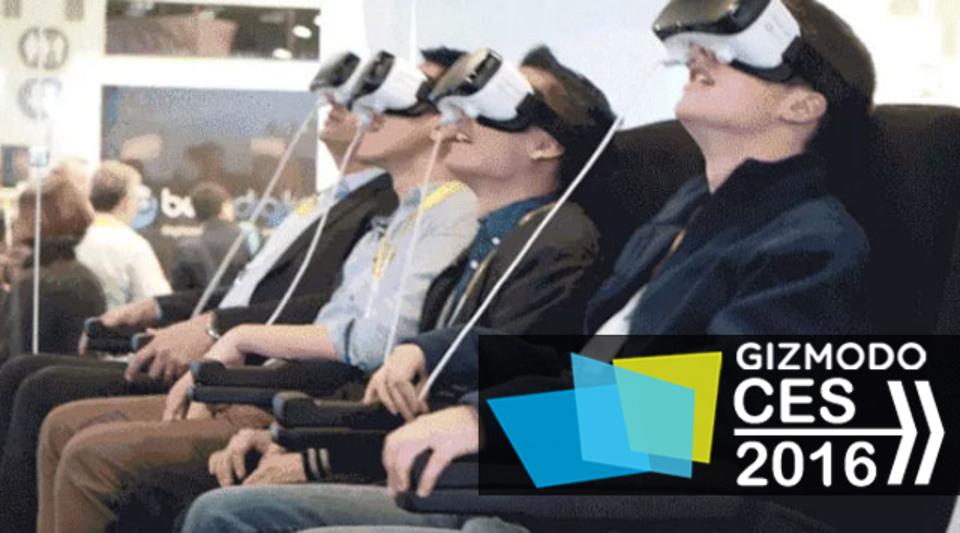 CESの一画がVRで未来。現実の現代から見ると少々マヌケな…