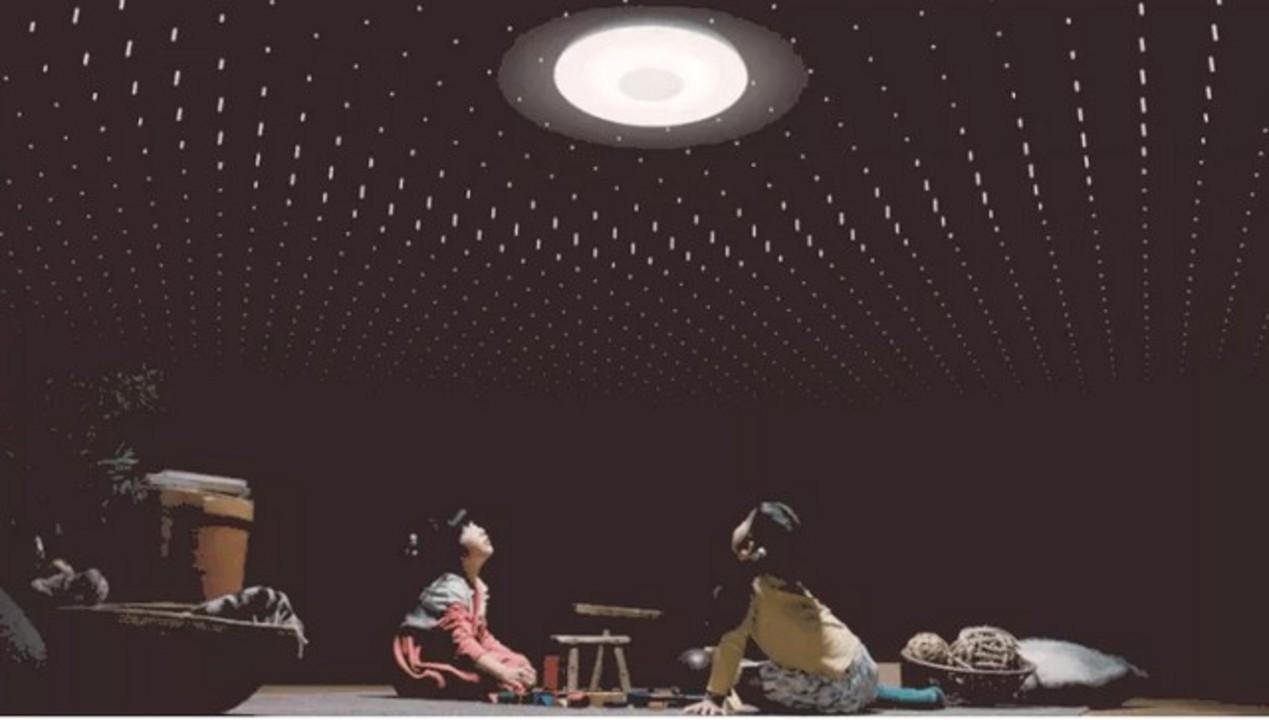 ソニーが開発した照明が、音楽かけたり、会話できたり、いろいろすごい