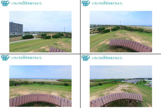 160115_z-kai05.jpg