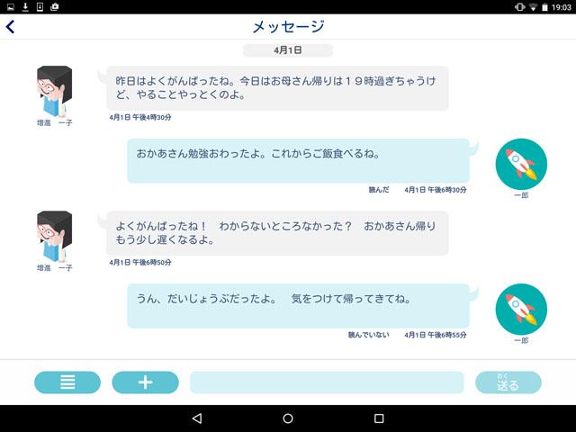 160115_z-kai09.jpg
