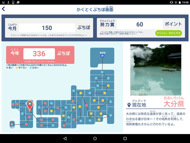 160115_z-kai11.jpg