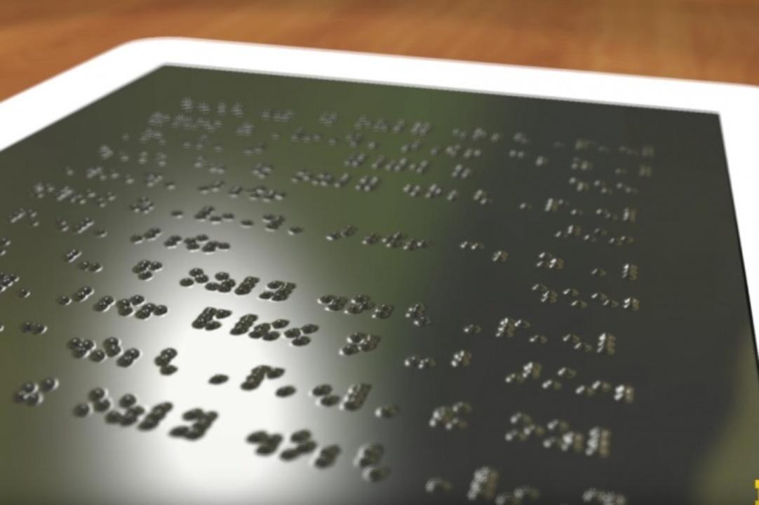 「点字eブックリーダー」は目が見えない人への夢のデバイス