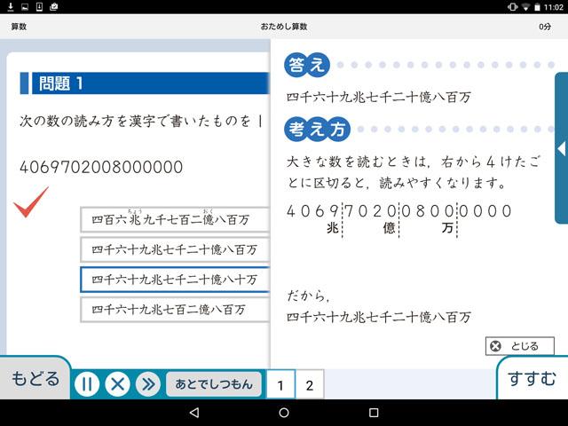 160119_z-kai03.jpg