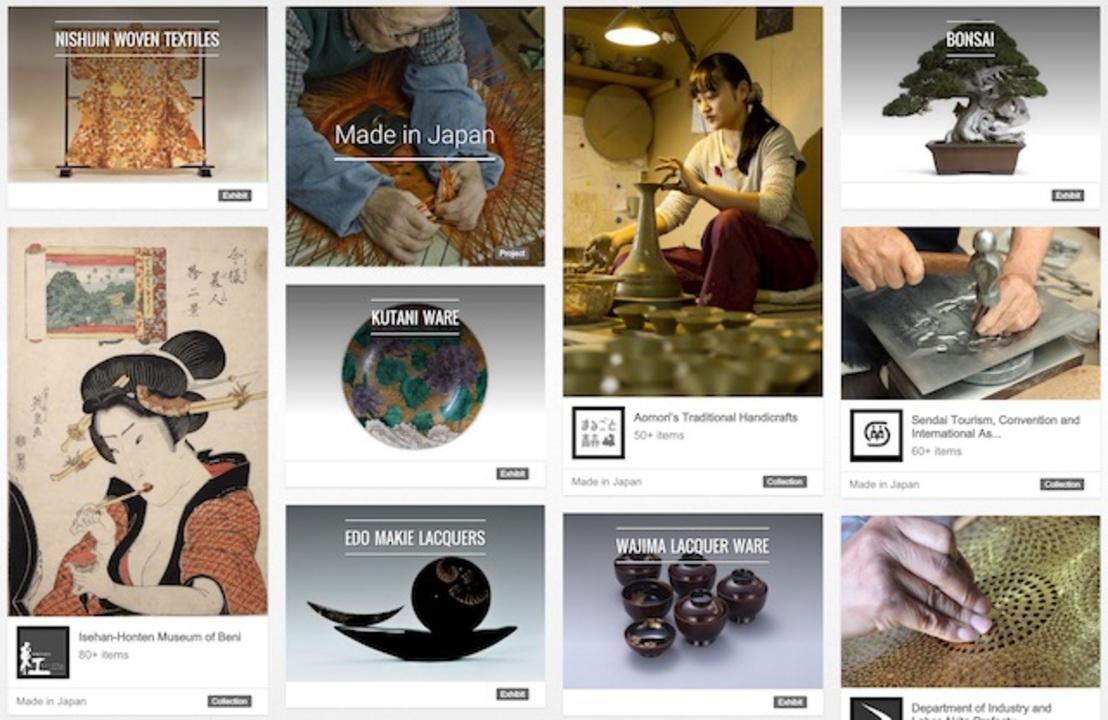 日本をおさらい。「Made in Japan:日本の匠」をグーグルが公開