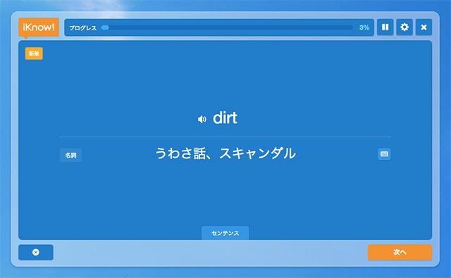 20160116_dmm06.jpg
