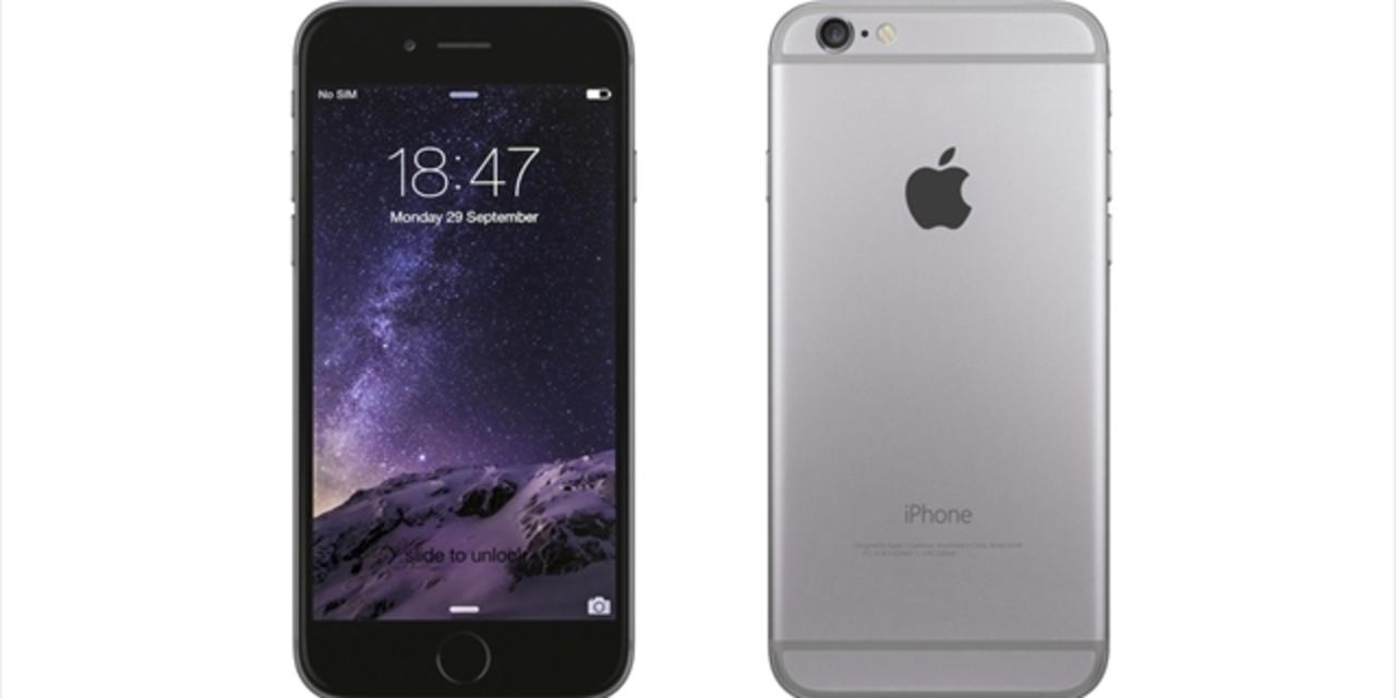 iPhone 7に防水とアンテナレスの新デザインがやってくる?