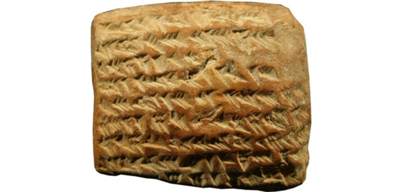 西洋人より1,400年以上前に微積分やってるバビロニア人がいた!