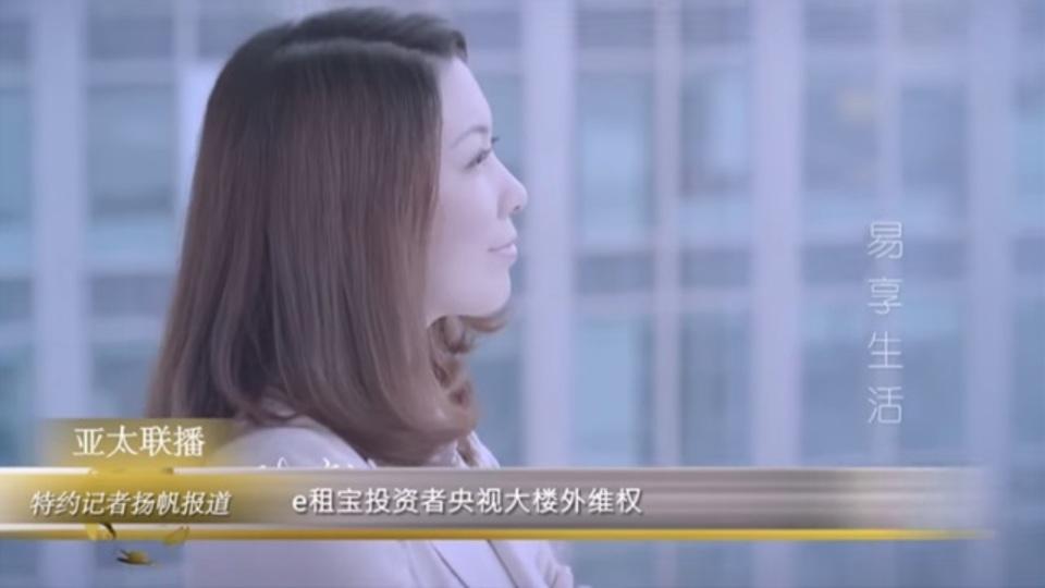 ポンジ詐欺で1兆円近くがパー。中国詐欺史上最大