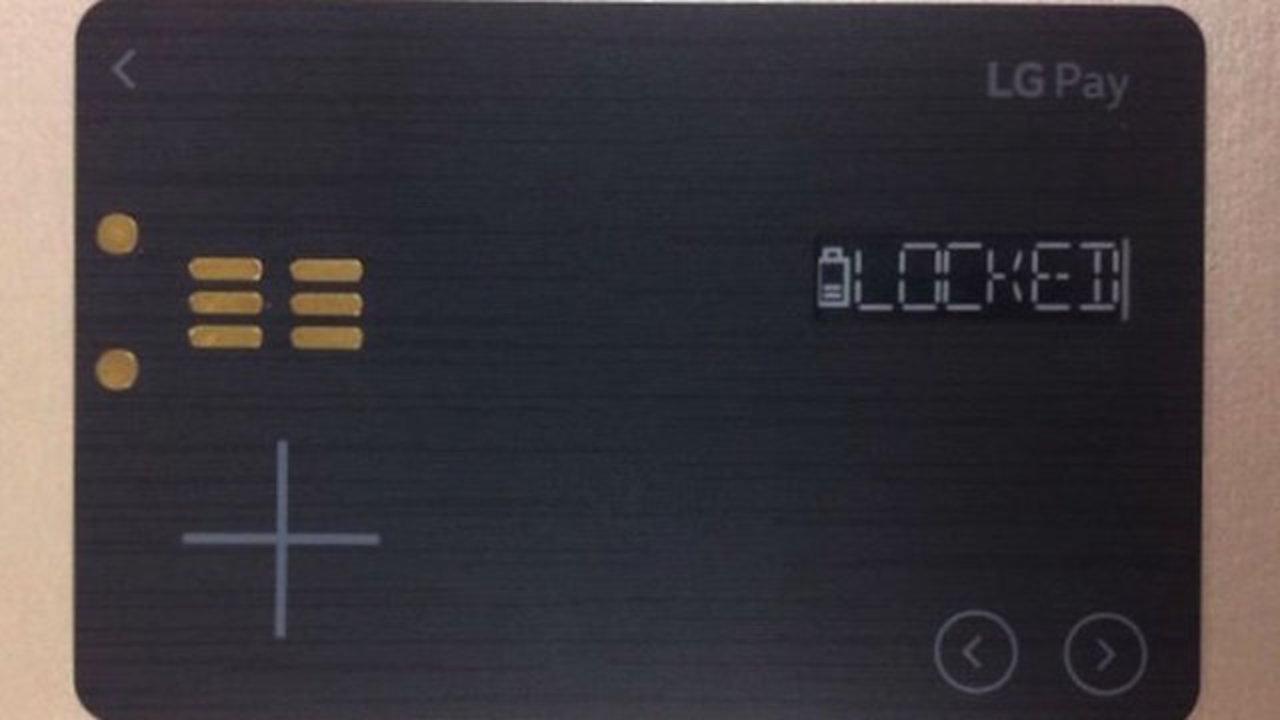 LGから魔法のユニバーサルクレジットカードが近日中にくるかも