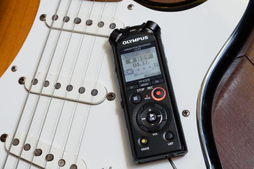 ハイレゾで録るから改善点が見えてくる。これがバンド上達の秘密兵器