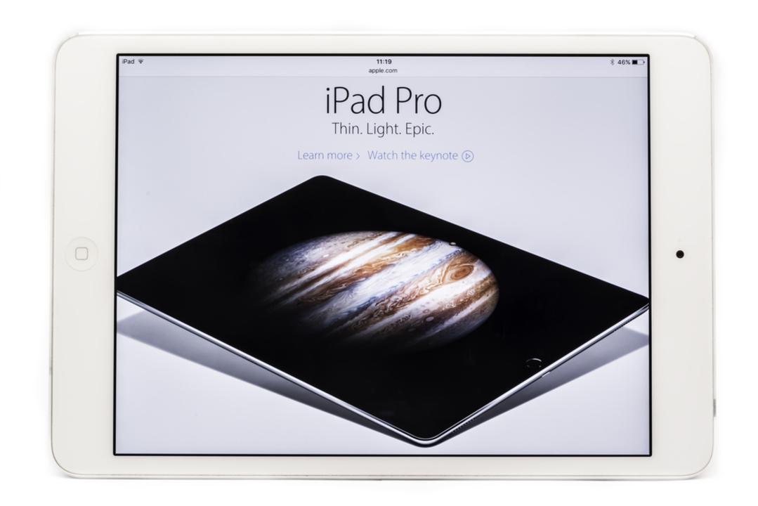 新型iPadは9.7インチのiPad Proに? Apple Pencilやキーボードにも対応か