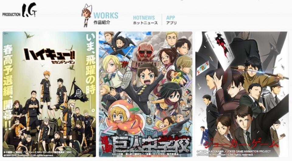 プロダクション I.Gの新アニメ「パーフェクト・ボーンズ」、Netflixで世界同時配信へ!