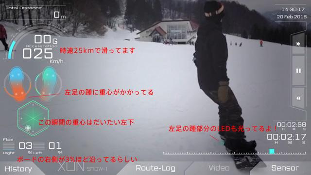 20160223_snow2.jpg